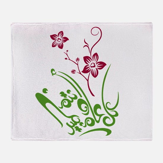 Happy Eid flower Throw Blanket