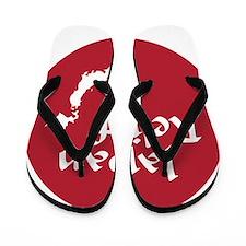 Japan Relief Flip Flops