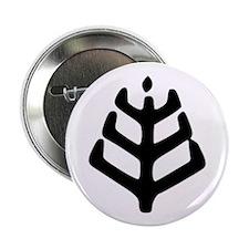 """RomuvaEthnicReligion 2.25"""" Button(10 pack)-2"""