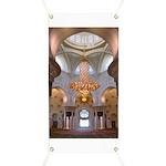Sheikh Zayed Grand Mosque Men Banner
