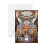 Sheikh Zayed Grand Mosque Men Greeting Card