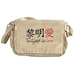 Twilight Is Love Kanji Messenger Bag