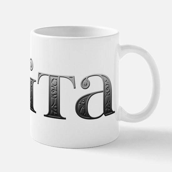 Anita Carved Metal Mug
