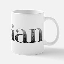 Fabian Carved Metal Mug