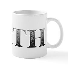 Faith Carved Metal Mug