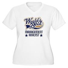 Management Analyst Gift (Worlds Best) T-Shirt