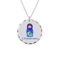 Russian Nesting Doll Necklace Circle Charm
