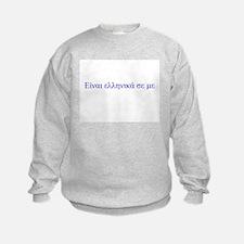 It's Greek to Me Sweatshirt
