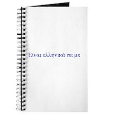 It's Greek to Me Journal