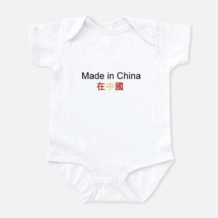 Chinese Pride Infant Bodysuit