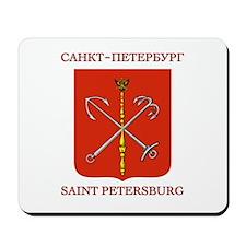 St. Petersburg (simple) Mousepad