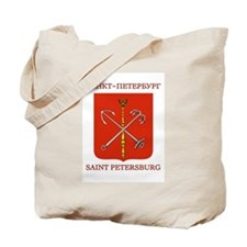 St. Petersburg (simple) Tote Bag