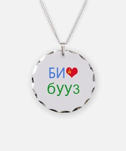 I love buuz (Mongolian) Necklace
