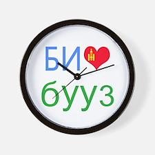 I love buuz (Mongolian) Wall Clock