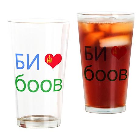 I love boov (Mongolian) Drinking Glass