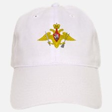 Strategic Rocket Forces Baseball Baseball Cap