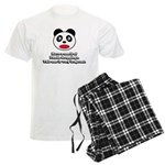 Engrish Panda Men's Light Pajamas