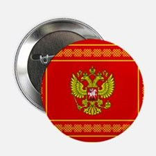"Russian Armed Forces Banner 2.25"" Button"