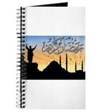Cute Islamic Journal