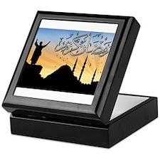 Unique Islamic Keepsake Box