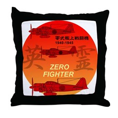 zerofighter Throw Pillow