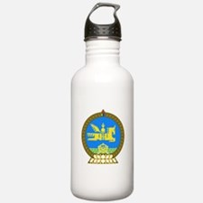 Mongolia Water Bottle
