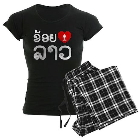 I Love (Heart) Lao Women's Dark Pajamas