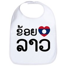I Love (Heart) Lao Bib