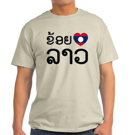 I Love (Heart) Lao Light T-Shirt