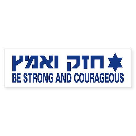 Israel Defense Forces Bumper Sticker