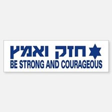 Be Strong And Courageous 1 Bumper Bumper Bumper Sticker