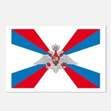Russian Defense Ministry Flag Postcards (Package o