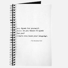 'Breakfast Club Quote' Journal