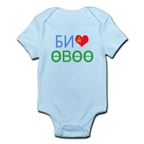I love Grandpa (Mongolian) Infant Bodysuit