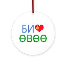 I love Grandpa (Mongolian) Ornament (Round)