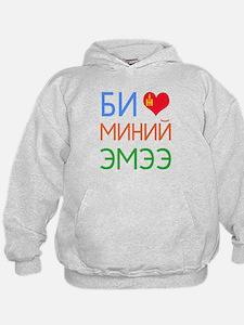 I love MY Grandma (Mongolian) Hoodie