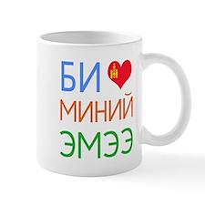I love MY Grandma (Mongolian) Mug