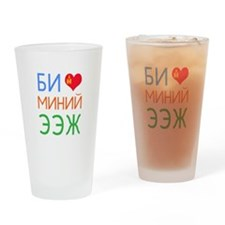 I love MY Mom (Mongolian) Drinking Glass