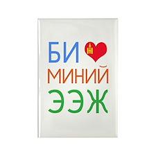 I love MY Mom (Mongolian) Rectangle Magnet
