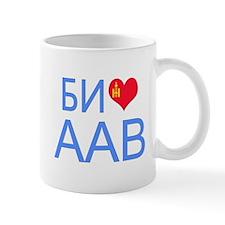 I love Dad (Mongolian) Mug