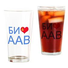 I love Dad (Mongolian) Drinking Glass