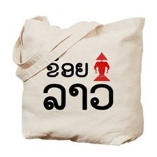 I Love Lao Tote Bag
