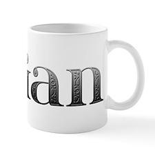 Vivian Carved Metal Mug