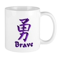 Brave in English/Kanji Purple Mug