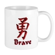 Brave in English/Kanji Red Ed Mug