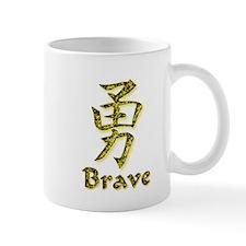 Brave in English/Kanji Yellow Mug