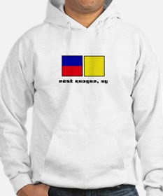 East Quogue, NY Hoodie