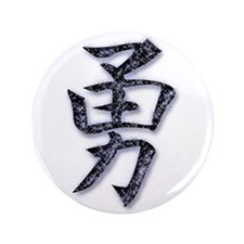 """Brave in Pure Kanji 3.5"""" Button"""