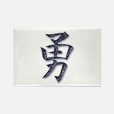 Brave in Pure Kanji Rectangle Magnet
