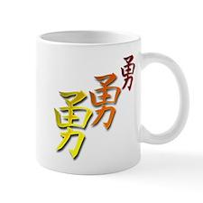 Brave Set Mug